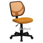 Simple Yellow Armless Staff Mesh chair M1101
