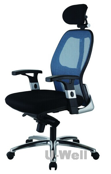 Boss Office Chair M017